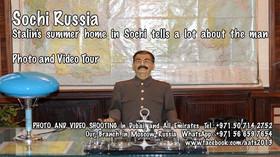 Stalinovo letní sídlo