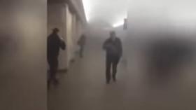 výbuch v petrohradském metu (3.4.2017)
