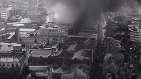 Požár obchodního domu L'Innovation