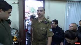 Elor Azaria (voják odsouzený za vraždu)