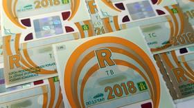 Ministerstvo chystá elektronické dálniční známky. Stát prý ušetří 100 milionů - anotační foto