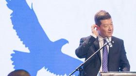 konference protiimigračních stran v Praze (17. 12. 2017)