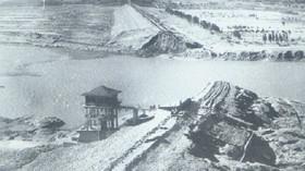 Protržená přehrada Banqiao