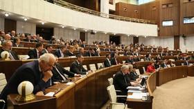Národná rada Slovenskej republiky