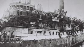 loď Exodus