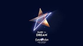 Oficiální logo Eurovize 2019