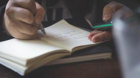 EDUin: Přijímací testy ukázaly, že Cermat má vlastní vzdělávací politiku
