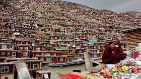 Larung Gar (Tibet)