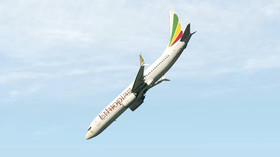 Ethiopian Airlines Flight ET302 - Crash Animation