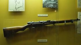 karabina Arisaka typ 38