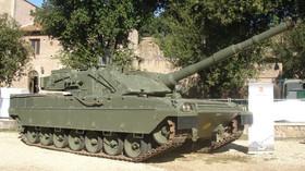 tank C1 Ariete