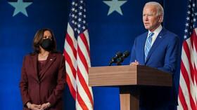 Joe Biden, prezident USA