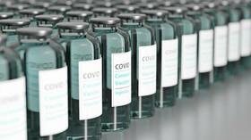 Do Česka míří další miliony dávek vakcíny proti koronaviru - anotační foto