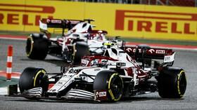 Velká cena Bahrajnu