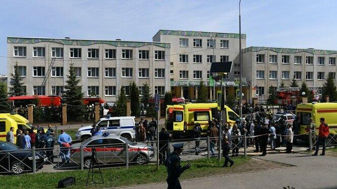 Na místě střelby zasahuje policie i záchranáři
