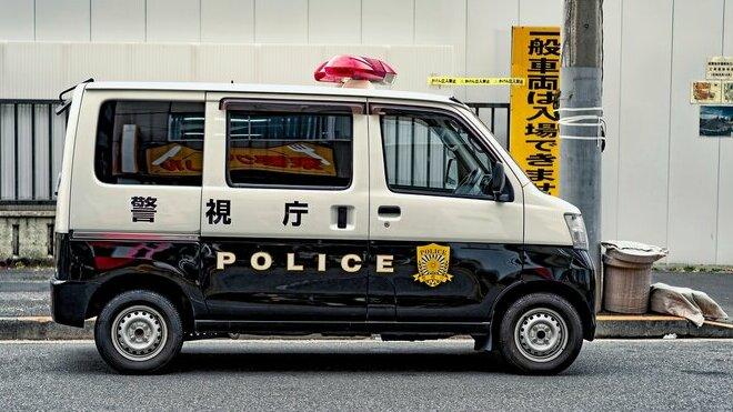 Japonská policie