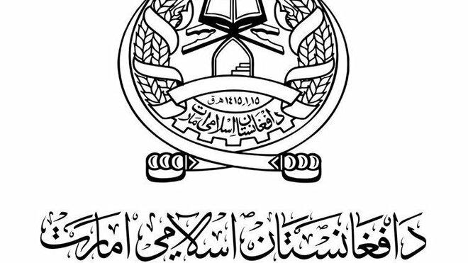 Islámský emirát Afghánistán