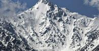 Pákistánské hory