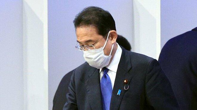 Fumio Kišida