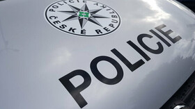 Policie ČR, ilustrační foto
